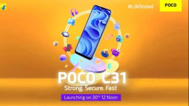 گوشی جدید پوکو با نام POCO C31 هشتم مهر معرفی میشود